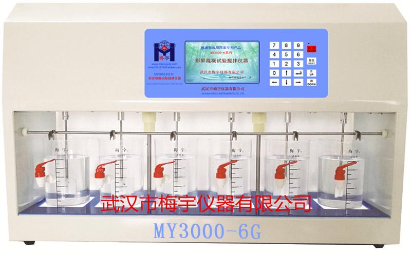 混凝搅拌器/混凝实验搅拌机/六联搅拌器/试验搅拌仪