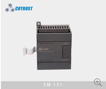 EM131-7ND 温度采集模块