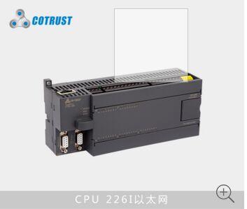 CPU226I以太网,晶体管输出(216-2AD41-0X40)