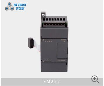 EM222继电器输出模块(222-1HF32、222-1HH32)