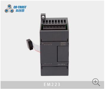 EM223数字量输入输出模块,继电器输出(223-1HF32、223-1PH32、223-1PL3)