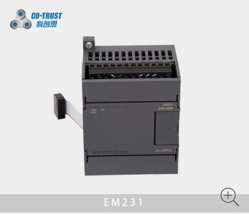EM231高速高精度模拟量输入模块