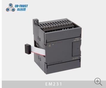 EM231高精度模拟量电流型输入模块