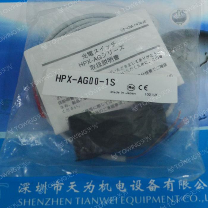 azbil日本山武 光纤放大器HPX-AG00-1S