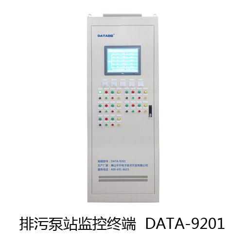 排污自动控制设备、排污泵站自动控制设备