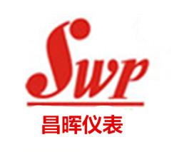 西安大唐自动化系统工程有限公司