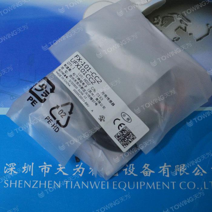 松下/神视SUNX 光纤放大器FX-101-CC2