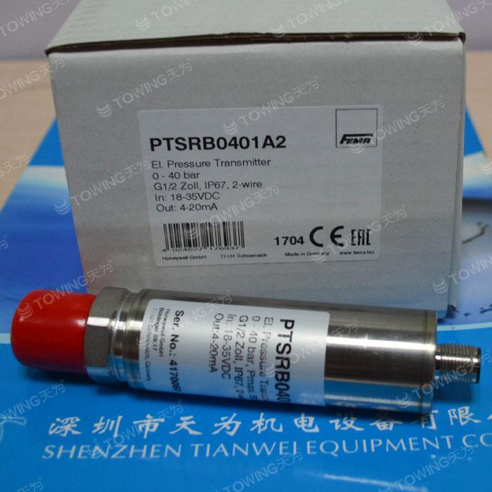 全新原装美国honeywell霍尼韦尔传感器PTSRB0401A2