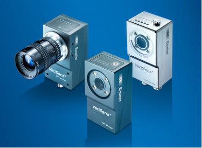 堡盟VeriSens视觉传感器在汽车曲轴连杆加工中的应用