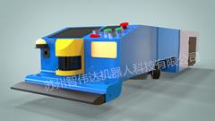 激光导航AGV