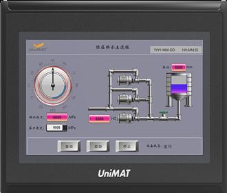 亿维UH300系列触摸屏