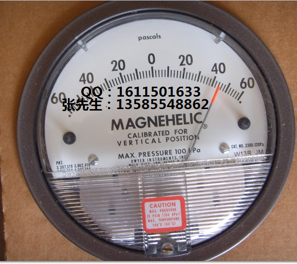 0-60Pa MAGNEHELIC 指针微压差表