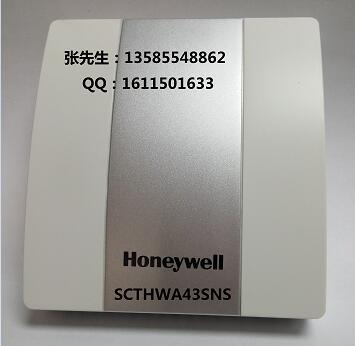 SCTHWA43SNS室内带显示温湿度传感器说明