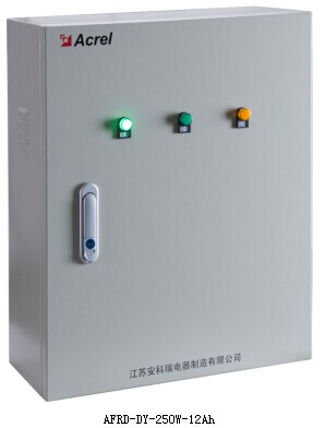 250w带备电防火门集中电源