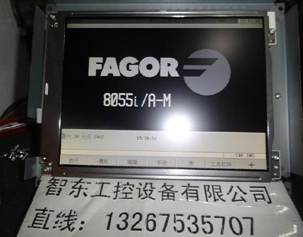 梅州市,汕尾市,东莞市FAGOR控制器维修
