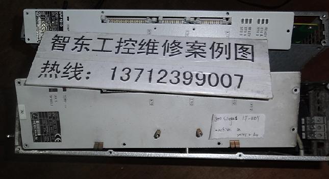 湛江市,肇庆海德汉伺服器维修