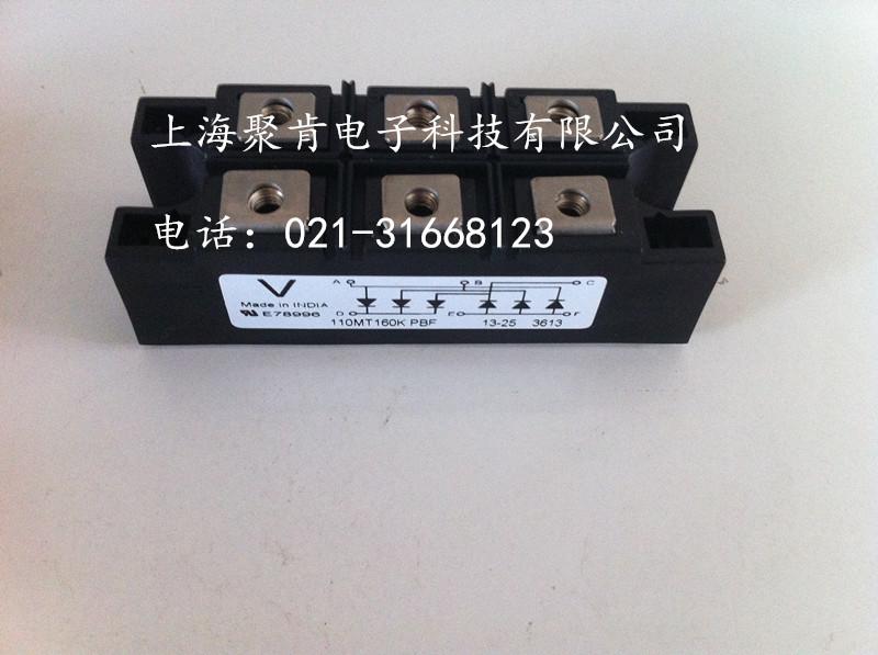 SD300C16CO、SD400CO4CO进口IR二极管模块