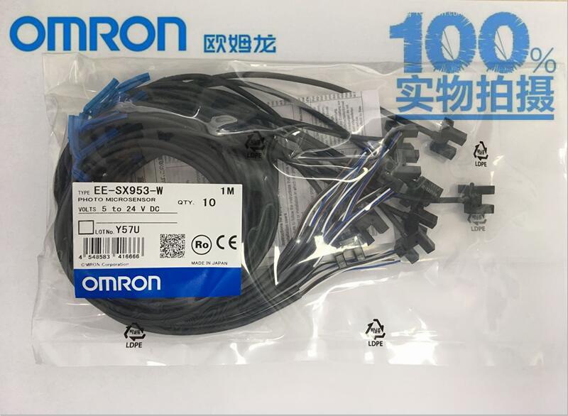 欧姆龙传感器EE-SX953-W