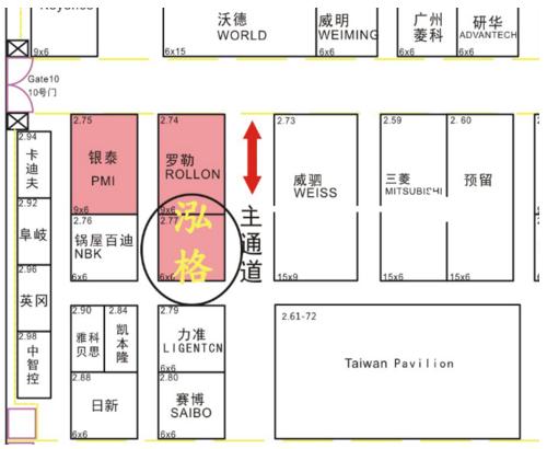 泓格科技邀请您参观2017深圳华南自动化展