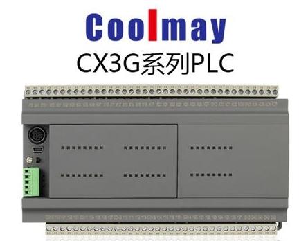 CX3G系列PLC