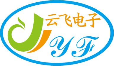 烟台云飞电子科技有限公司