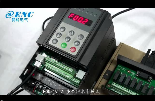 易能电气EN600系列变频器恒压供水一拖二功能应用(四)