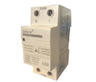 单相交流导轨式 自动延时复位过电压欠电压保护器ASJ10-GQ-1P 63A