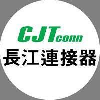 连接器好不好做先问CJTconn长江连接器