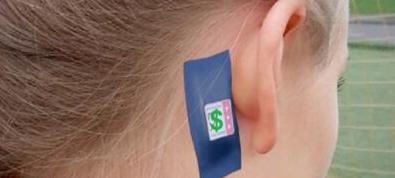 贴片传感器流行 2023年市场将达到5.621亿美元