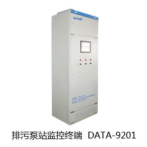 排水泵站自动化控制系统、排水泵站自动化监控