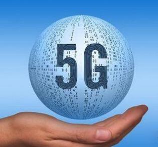 5G概念正成为资本市场热点 2019年或成中国5G商用元年