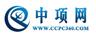 内蒙古自治区通辽市热电联产项目