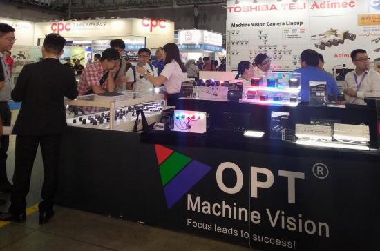 奥普特彰显品牌实力 加大进军台湾市场力度