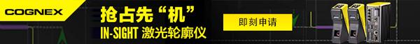 CA800-首页-首页-A1015-康耐视视觉检测系统(上海)有限公司