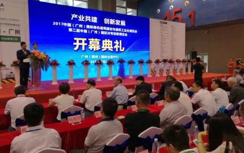 广东首个大型建筑工业化大戏10号羊城开锣