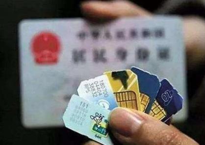 身份验证走进物联网时代 电子身份标识载入手机卡时代将来临
