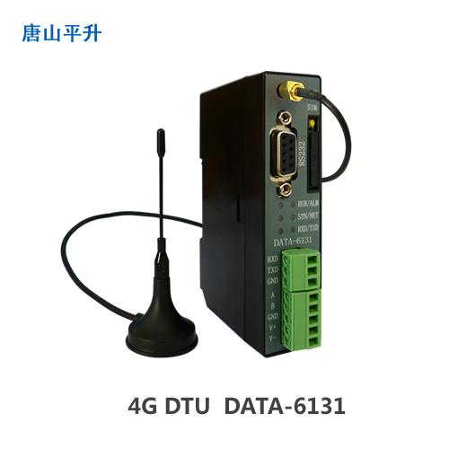 透传模块DTU、4G全网通透传模块DTU