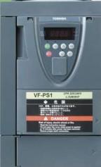 东芝变频器VF-PS1系列
