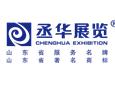 2018第20届济南国际工业自动化应用技术展览会