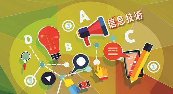第90届中国电子展强势来袭,你准备好了吗?