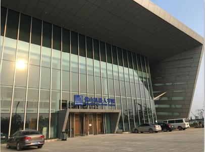 浩亭致力促进中国智能制造业转型