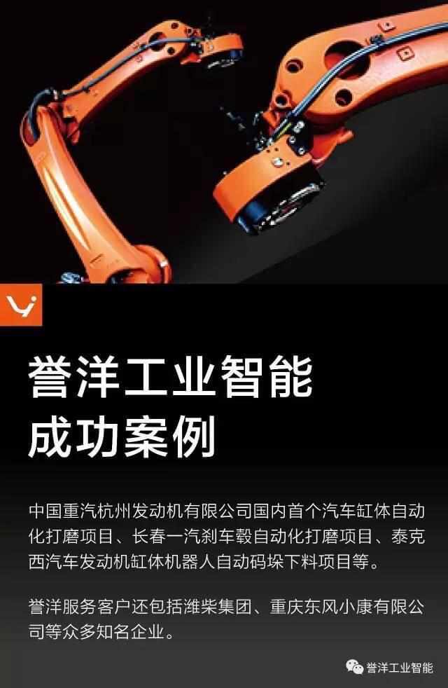 """致敬中国""""智""""造: 科技乃国之利器 创新者赢得先机"""