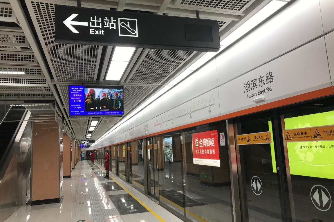 科华恒盛将为厦门地铁2号线提供综合监控系统集成方案