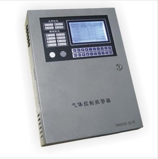 4-20mA气体控制报警器DN-9000