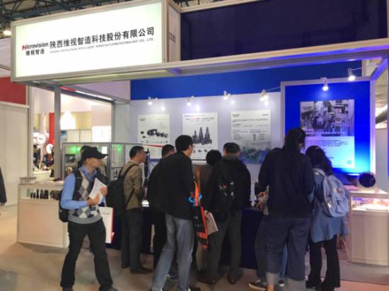 Vision China 2017(北京)——维视智造  世界一流的机器视觉解决方案供应商