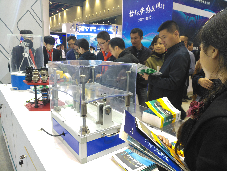 怡合达紧随十九大步伐   积极布局华中市场