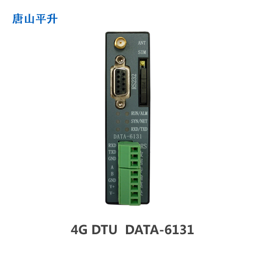 工业级4G DTU无线数传终端
