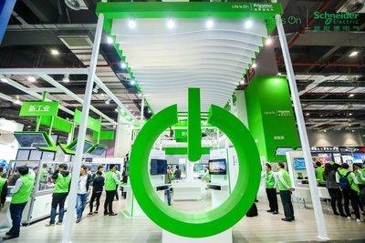 施耐德电气:带你进入数字工业新世界
