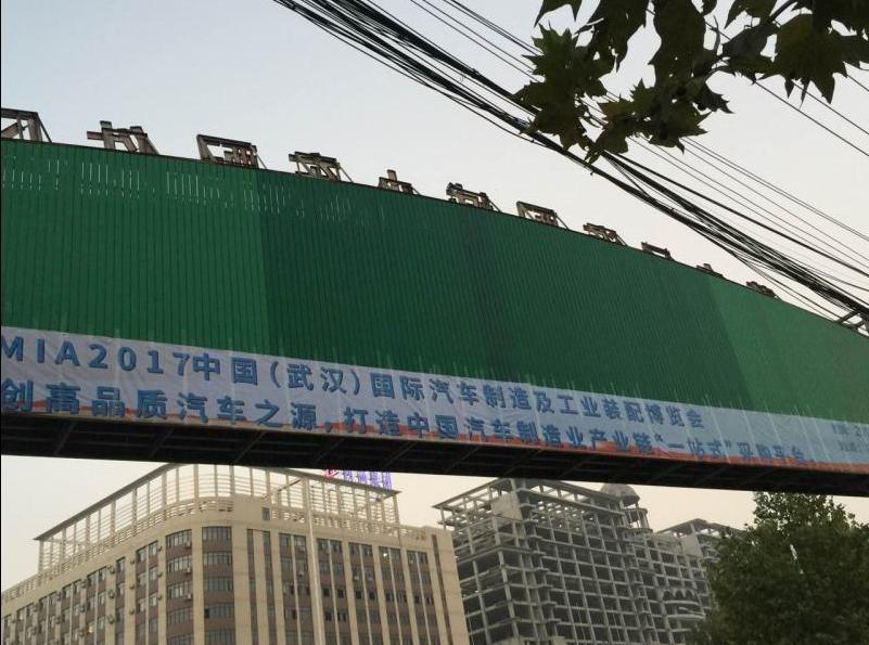 2017中国(武汉)国际汽车制造及工业装配博览会即将盛大开幕