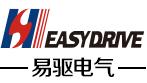 深圳市易驱电气有限公司